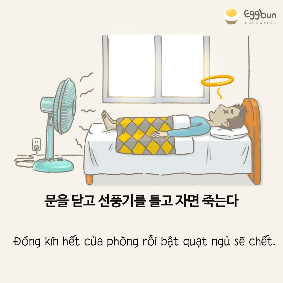 10-dieu-khong-nen-lam-o-han-quoc