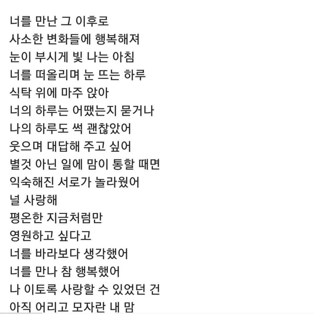 Học tiếng Hàn qua bài hát Me After You - Paul Kim