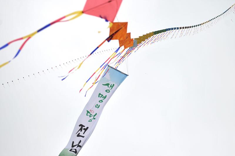 Những trò chơi dân gian ngày tết ở Hàn