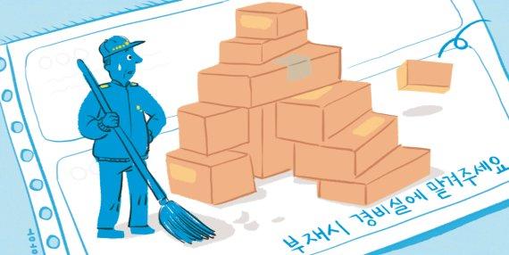 5 điều về Hàn Quốc khiến người nước ngoài ngạc nhiên