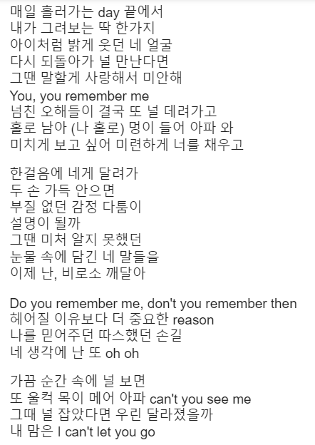 Học tiếng Hàn qua bài hát Remember You - GOT7