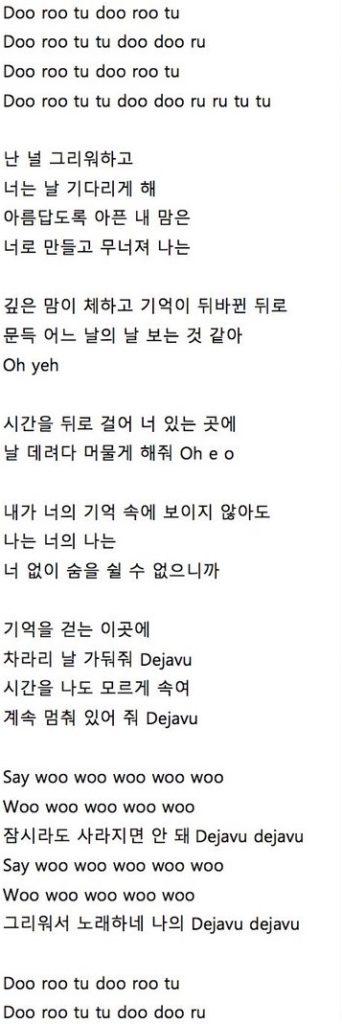 Học tiếng Hàn qua bài hát Dejavu - NU'EST W(뉴이스트 W)