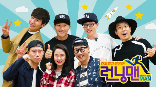 Show truyền hình thực tế Hàn Quốc
