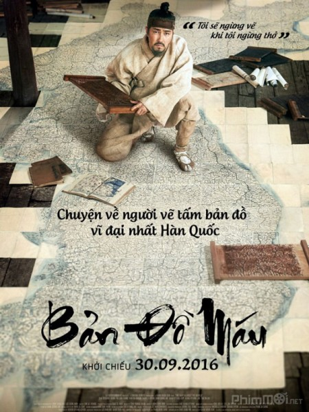 Bản đồ máu (The Map Against The World)