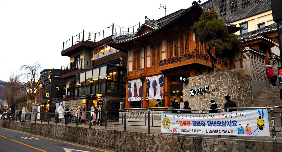 Top 10 khu phố mà bạn không thể bỏ lỡ khi đến Seoul