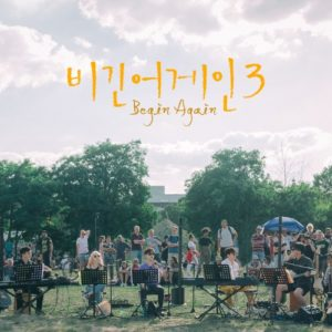 Begin Again 3 (JTBC)