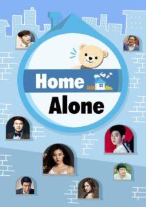 I Live Alone (MBC)
