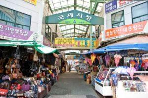 Chợ Busan Gukje