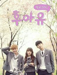 School 2015 (Who are you)