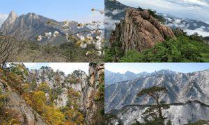 Núi Seorak - 1 trong những địa điểm Hàn Quốc không nên bỏ qua