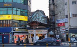 Chợ Tongin