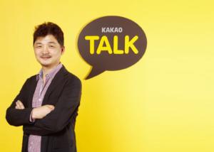 Kim Beom Su - Dịch vụ trực tuyến, Kakao