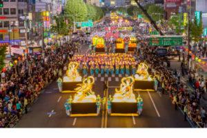 Lễ hội lồng đèn hoa sen