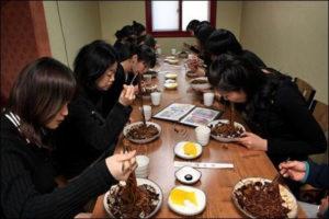 Valentine Đen ở Hàn Quốc