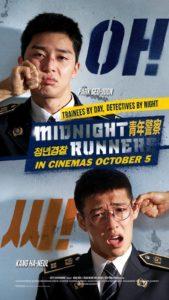 Midnight Runner (Cảnh sát tập sự)