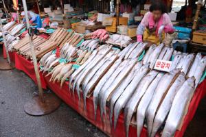 Chợ Jagalchi